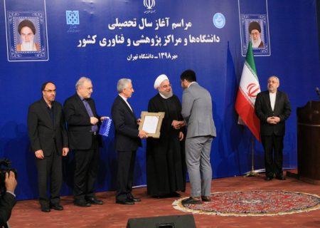 مراسم آغاز سال تحصیلی دانشگاهها در دانشگاه تهران آغاز شد